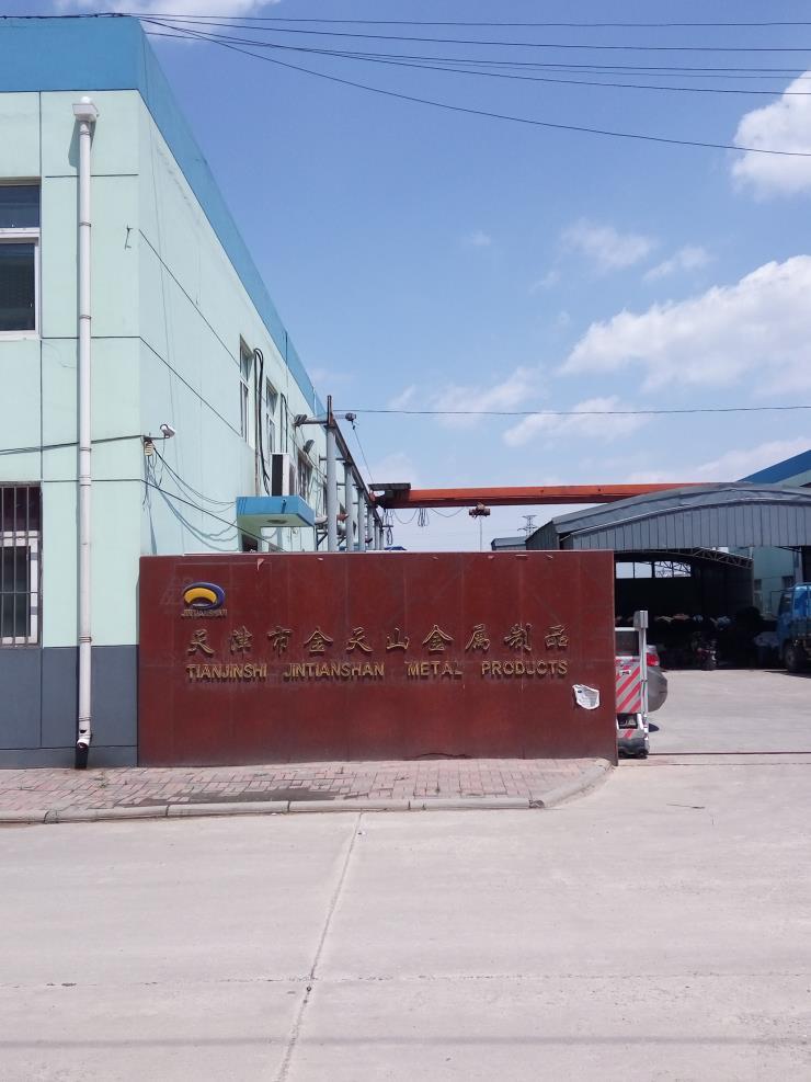 防城港鏟車鎧甲鏈條廠家供應