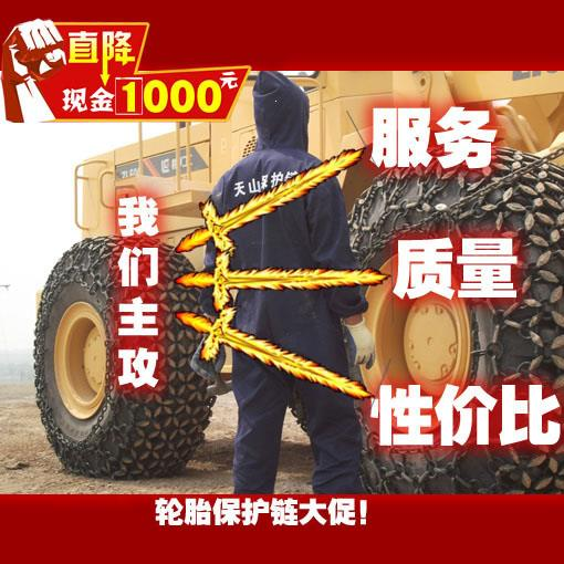 秦皇島重型汽車輪胎防護鏈出廠價