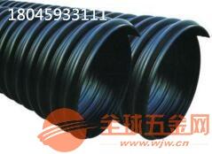 大庆钢带增强波纹管厂家