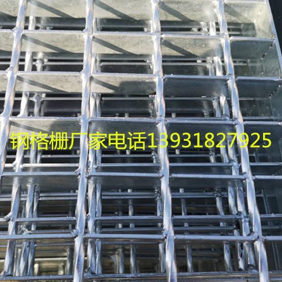 武漢防滑鋼格柵板、鋼格柵板多少錢一平、電廠鋼格柵板