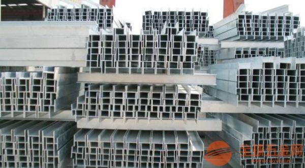 云南麗江華坪工字鋼價格多少錢一噸 - 云南恒籌建材