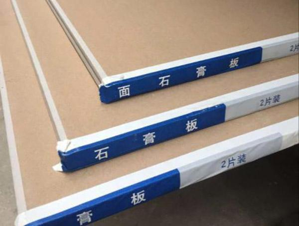安龍石膏板_安龍防水石膏板_安龍墻面石膏板