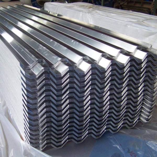 西昌鋁瓦_金陽鋁瓦_金陽鋁瓦價格