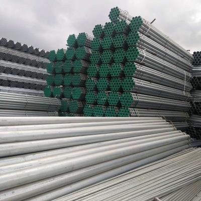 六盤水鍍鋅鋼管_水城鍍鋅鋼管_水城鍍鋅鋼管價格