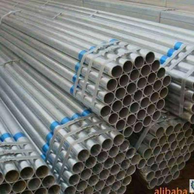 六盤水鍍鋅鋼管_盤縣鍍鋅鋼管_盤縣鍍鋅鋼管價格