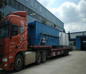 500吨造纸厂污水处理设备