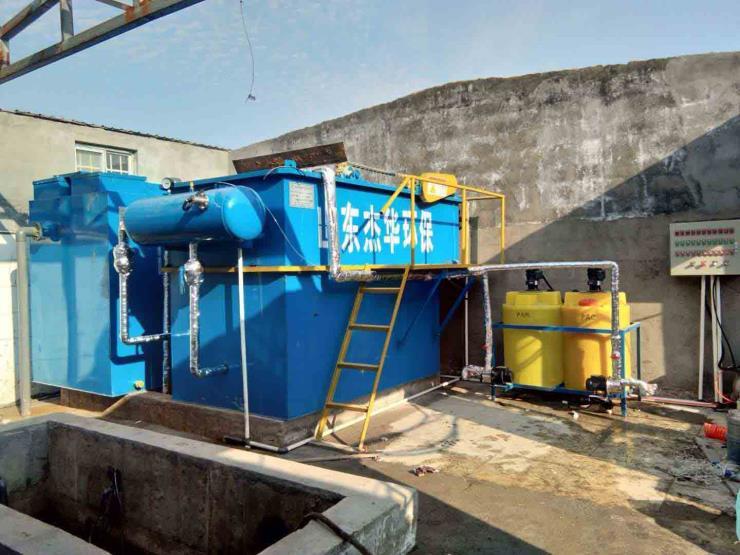 米粉加工厂废水处理设备/米粉废水处理设备