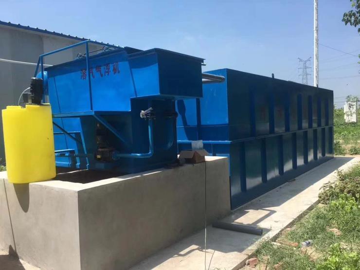 鸡鸭屠宰污水处理设备/鸡鸭屠宰污水处理装置