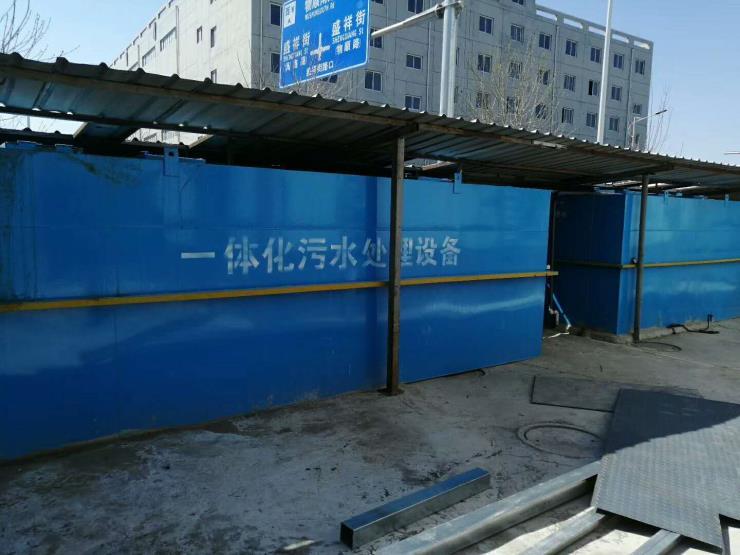 肉联厂屠宰污水处理设备/生猪屠宰污水处理设备