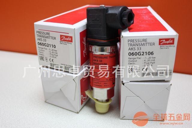 丹佛斯压力传感器AKS33-060G2106/060G2105工作原理