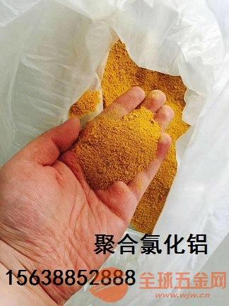 高效除磷劑聚合氯化鋁