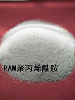 (新闻:重庆阴离子聚丙烯酰胺—厂家报价