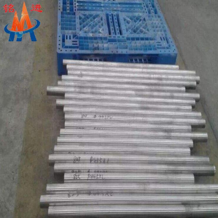 GH2036国产是啥价格/上海铭进GH2036高温合金
