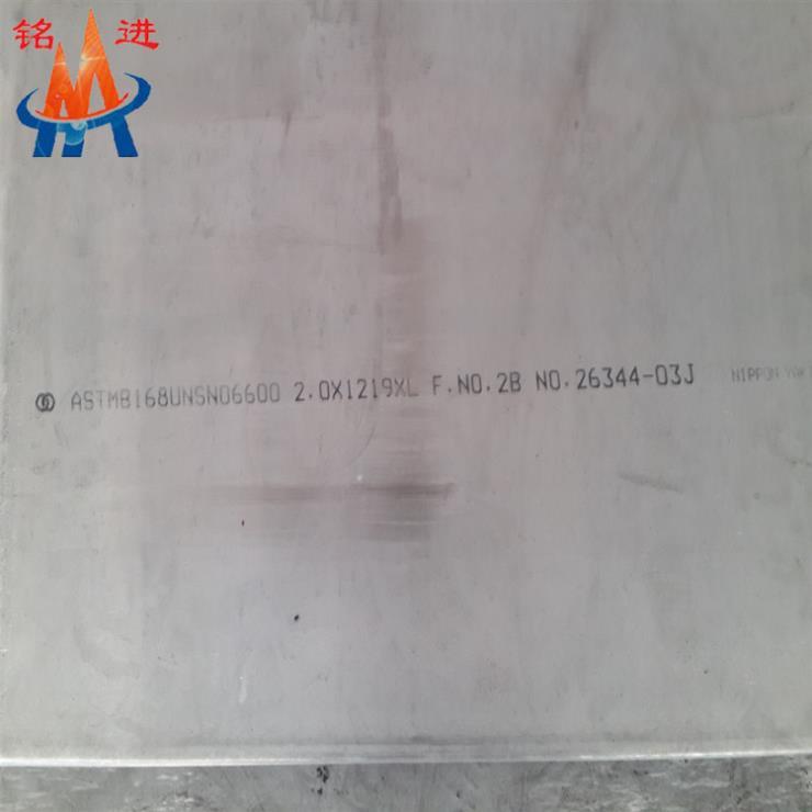 N10003可送货上门/上海铭进N10003高温合金