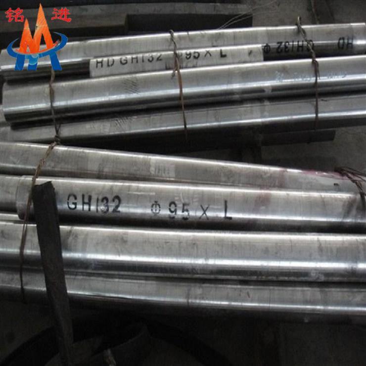 高温合金MGH754镍铬合金相当于何种材质