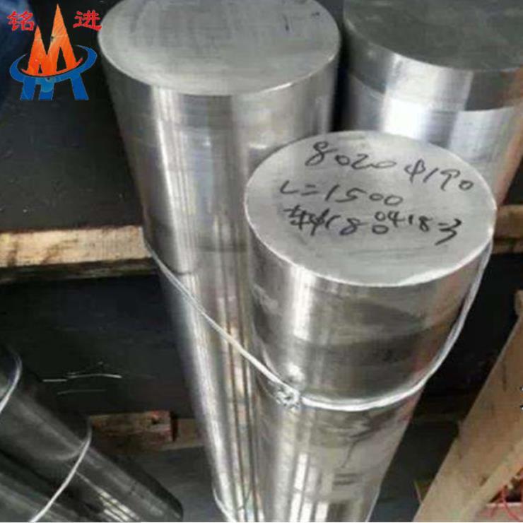 2.4611钢带现货/上海铭进2.4611高温合金