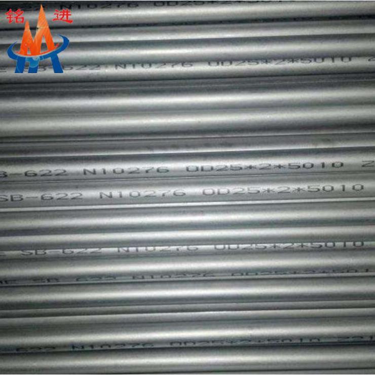 K4708高温合金圆钢规格K4708