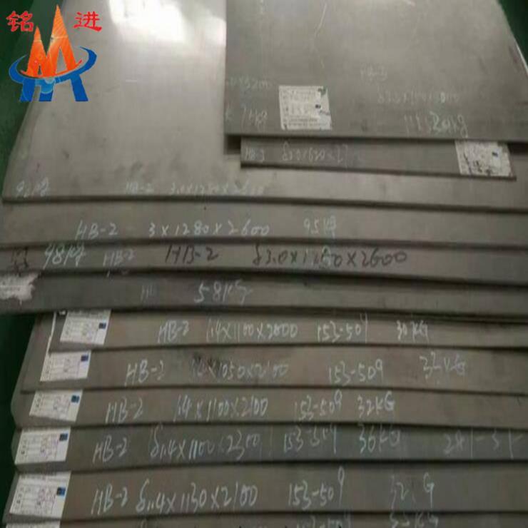 HGH533用途和性能/上海铭进HGH533高温合金