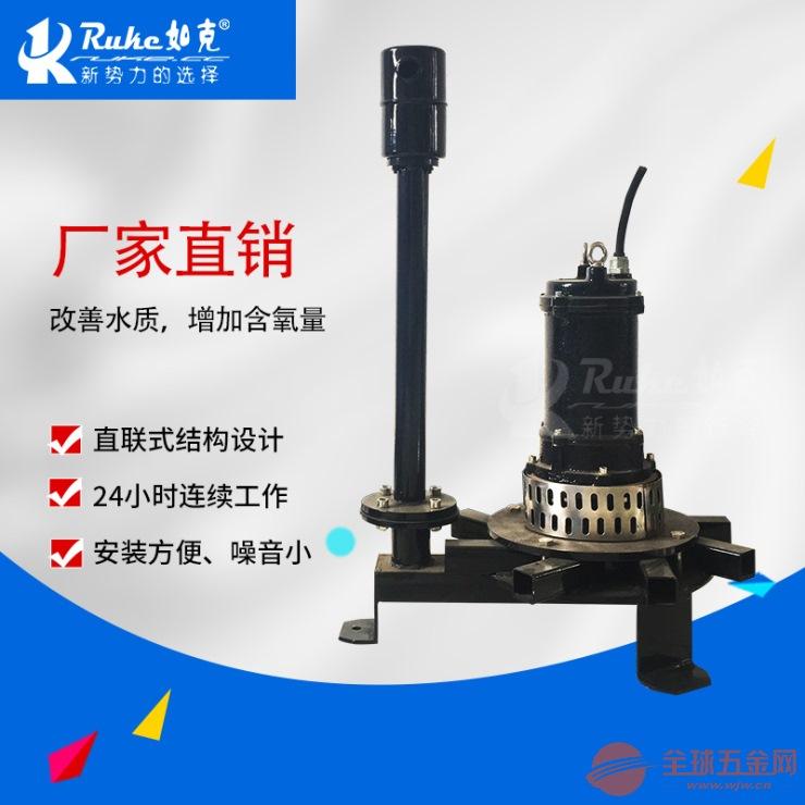 江苏如克环保厂家直销离心曝气机,多功能潜水曝气机