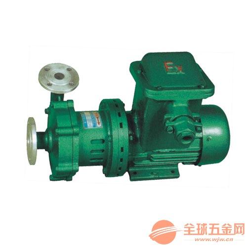 50CQ-25G高温磁力泵