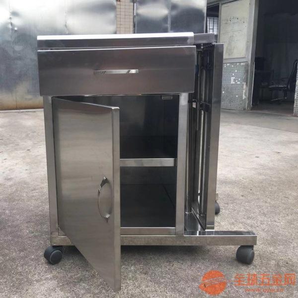 广东佛山康之星医疗科技有限公司 厂家直销 不锈钢家居床头柜