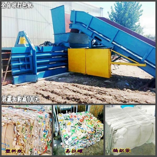 嵩明县立式液压打包机厂家厂直销