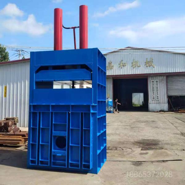 商丘120噸立式打包機廠家新品