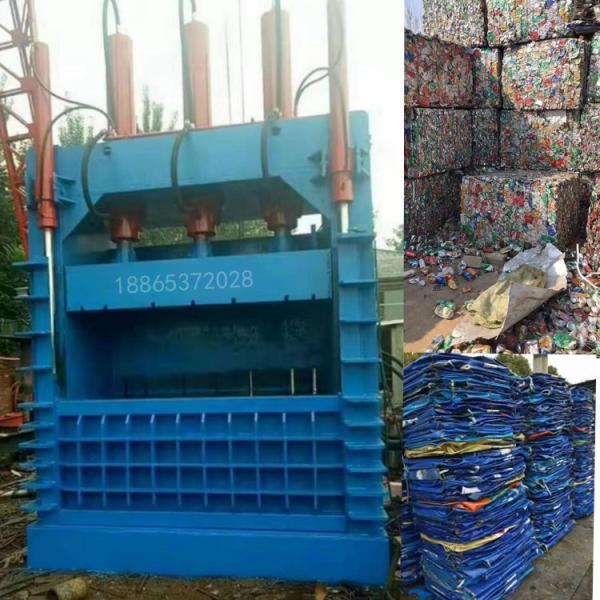 蓬莱大型废纸打包机新品供应