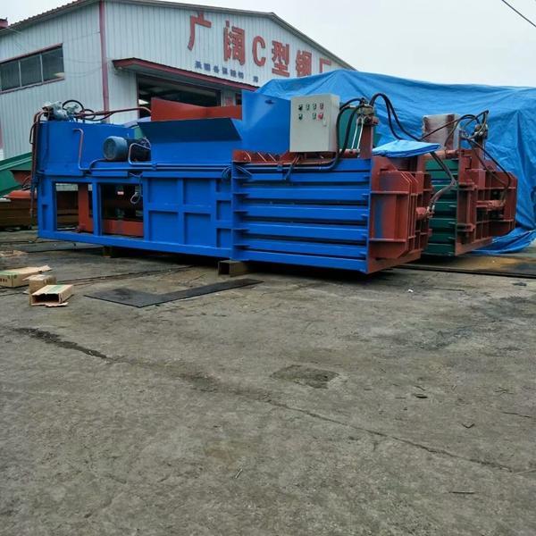 武平县全自动打包机价格厂家X