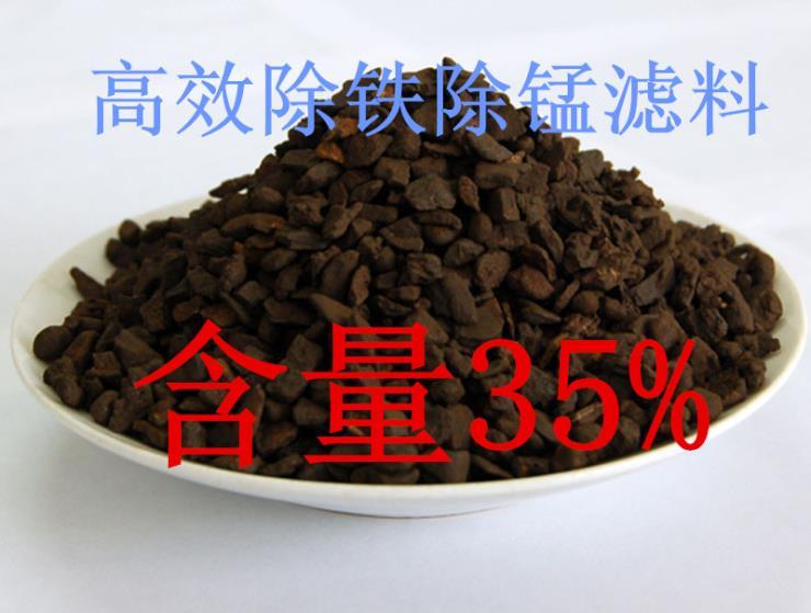 单县天然锰砂滤料厂家【字符2】