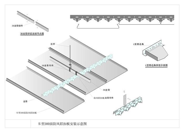 衡水加油站罩棚S型高边广东加油站条形铝扣板