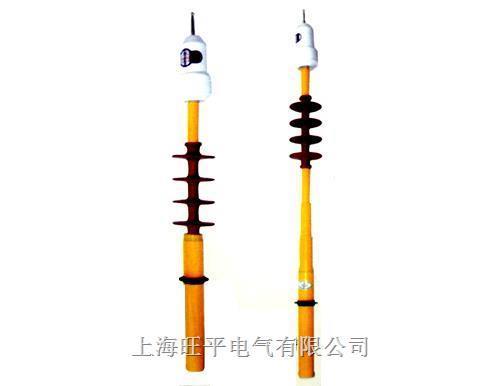 高压防雨验电器高压防雨验电器