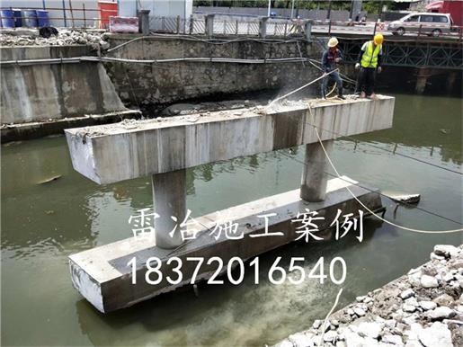 武汉水下建筑切割拆除、水下钢筋混凝土切割拆除