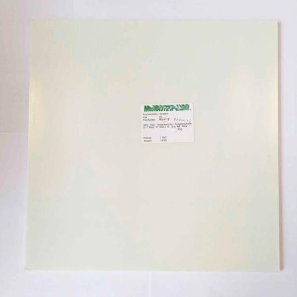 超高温耐Garolite G-7板材McMaster-Carr