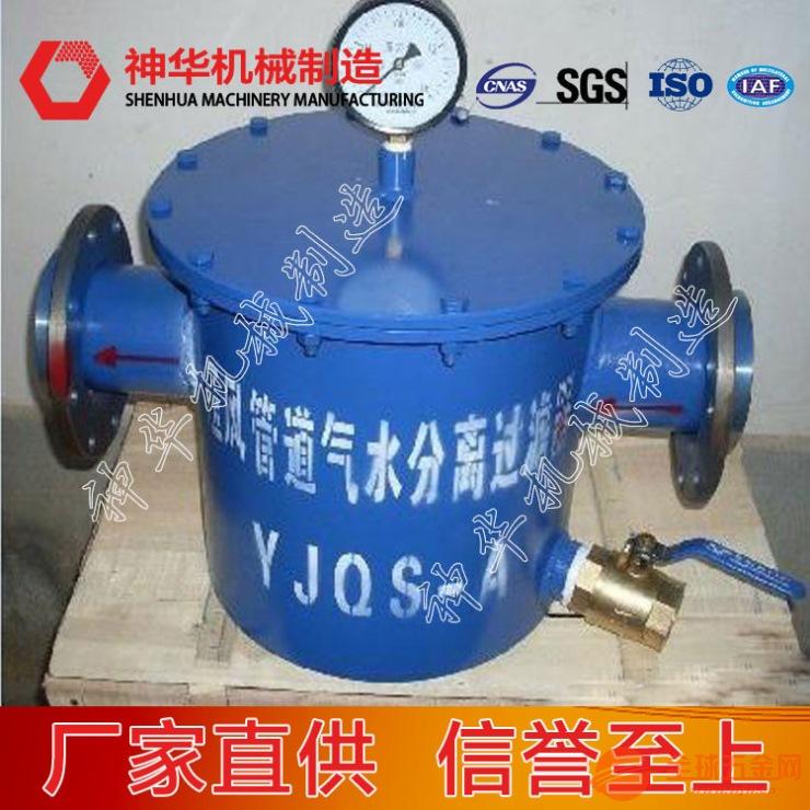 汽水分离器品牌保证,汽水分离器原厂供应