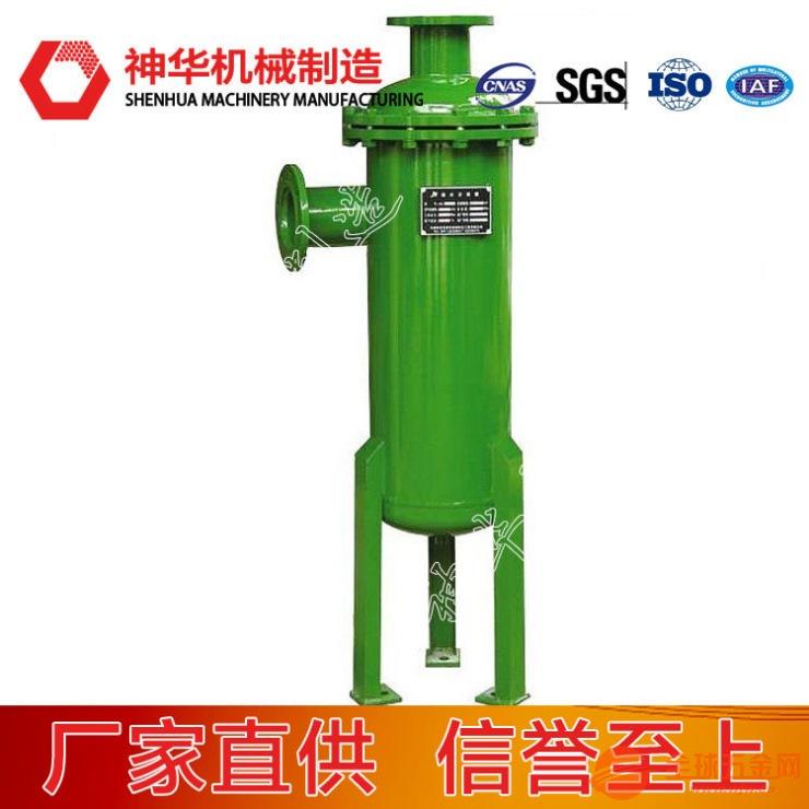 RYF-12油水分离器使用环境,RYF-12油水分离器用途
