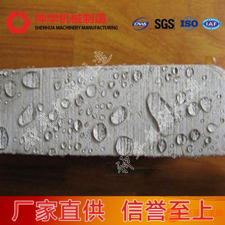 硅烷防水材料