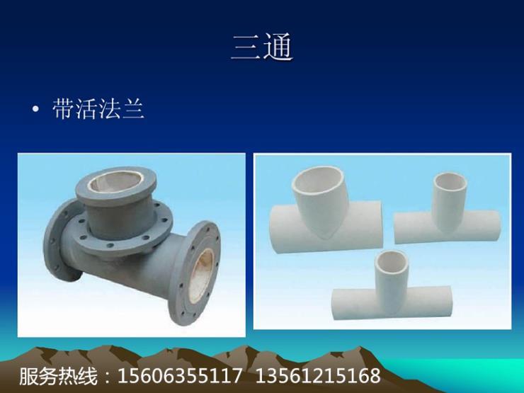 四川内江衬瓷弯头陶瓷管直销-技术指标-性能参数-耐磨、耐高温、耐腐蚀