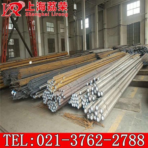20CrMo5棒材20CrMo5圓鋼什么價格