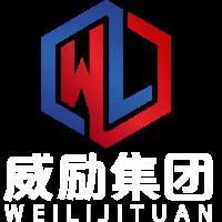 上海微利金属集团有限公司