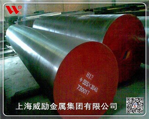 18CrMnMoB齿轮钢结构钢18CrMnMoB齿轮钢材质价格新闻