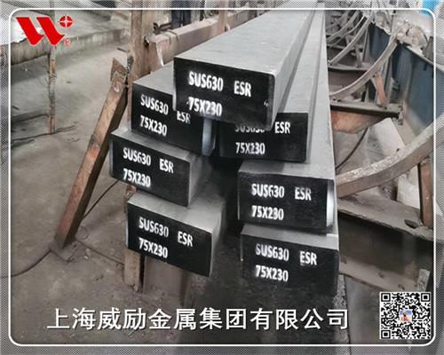 20NiCrMoS2-2结构钢20NiCrMoS2-2的许用温度