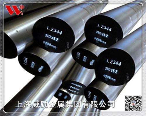 18CrMoS4结构钢18CrMoS4时效处理快冷