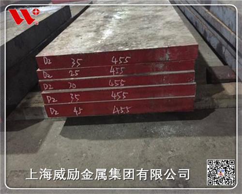 20MoCrS3结构钢20MoCrS3电解抛光管