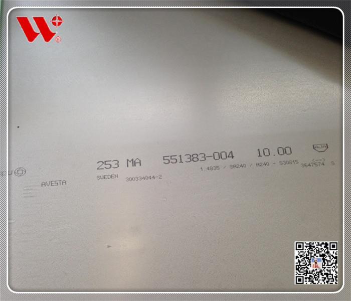 保质保量UNS S30815调整处理熔点