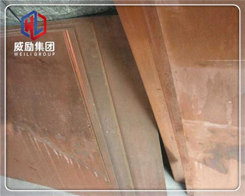 C5441錫青銅鋼棒 耐磨損元件