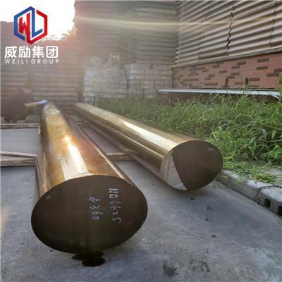 alloy 400钢板 alloy 400标准代号