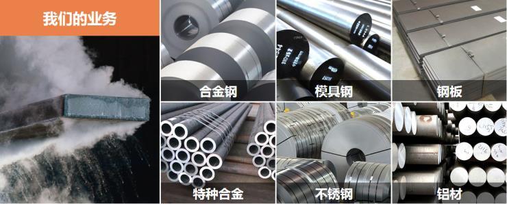 GH5188硼碳高温合金圆钢 带材 板材 棒材