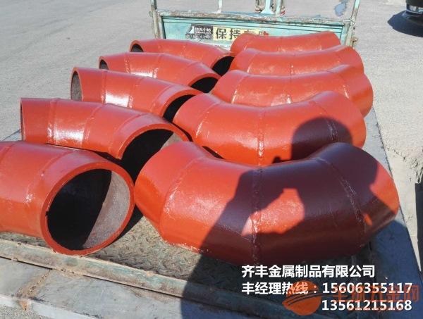 衬瓷弯头陶瓷管