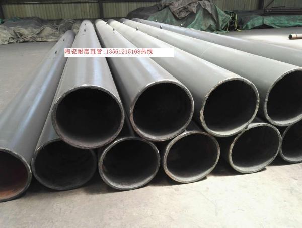 湖北荆州衬瓷弯头陶瓷管直销-技术指标-性能参数-耐磨、耐高温、耐腐蚀